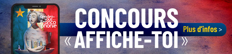 Concours Affiche-toi